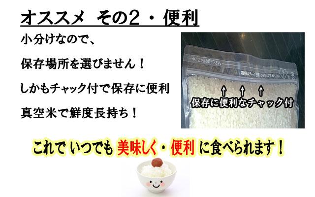ヒノヒカリ,山田米,宮崎,おいしい米,おいしい,真空米,真空パック,段精米所,