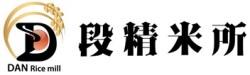 段精米所.山田米